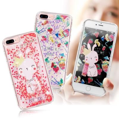 AISURE iPhone 7 Plus 5.5吋 歡樂夏日流沙防摔保護殼