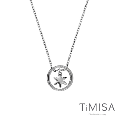 TiMISA《迷你花漾指輪》純鈦項鍊(E)