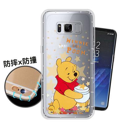 迪士尼 Samsung Galaxy S8+/S8 Plus 星星系列空壓手機殼(維尼)
