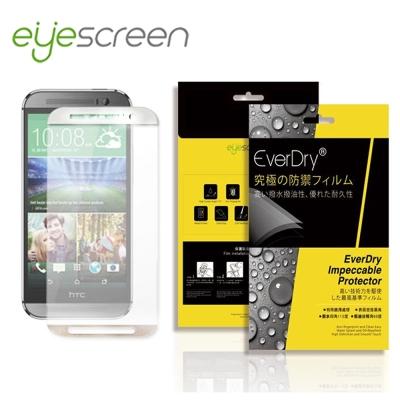 EyeScreen HTC M8 保固半年 PET 螢幕保護貼 (含方形孔)