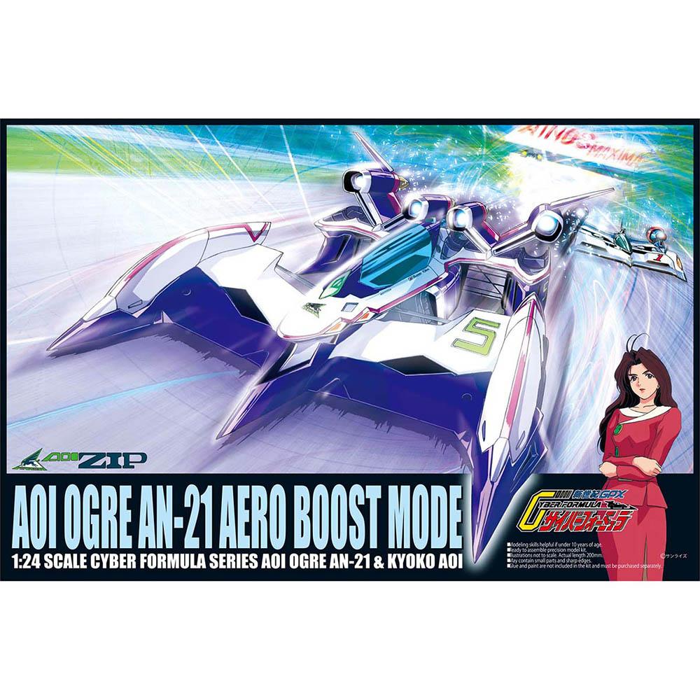 AOSHIMA 組裝模型1/24 閃電霹靂車 凰呀AN-21(附人形) No.4
