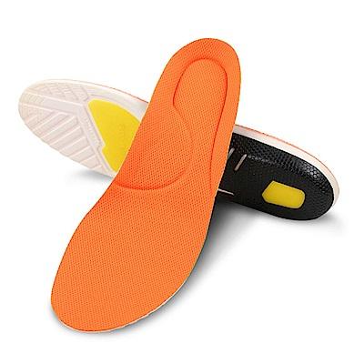 糊塗鞋匠 優質鞋材 C 131  透氣運動鞋墊 ( 1 雙)