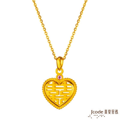 J'code真愛密碼 囍上心頭黃金項鍊