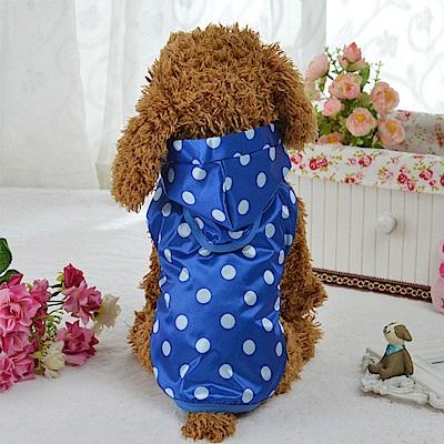 【摩達客寵物】藍色白圓點背心型寵物貓狗雨衣(附圓點小袋)