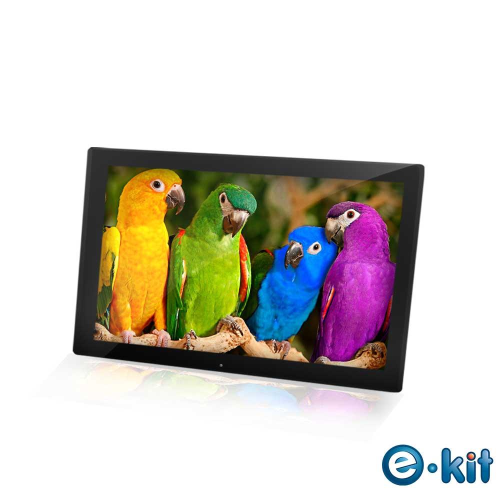 逸奇e-Kit 12吋相框電子相冊 DF-V601