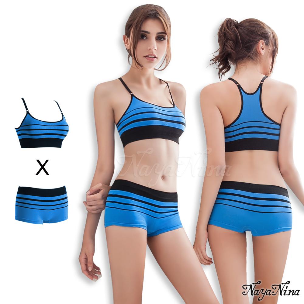 運動內衣 無鋼圈 工字背平口成套內衣S-XL(藍) Naya Nina