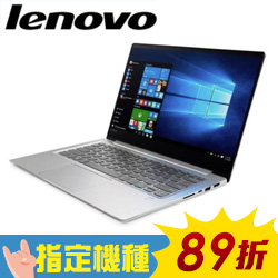 LENOVO Idea 720S 8G 256G