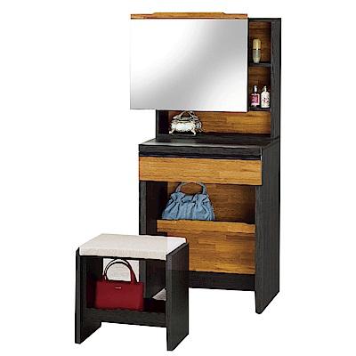 品家居 費德2尺木紋雙色立鏡式化妝鏡台含椅-60x40.3x142.3cm免組