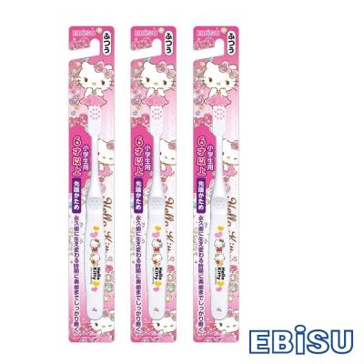日本EBISU-Hello Kitty 6歲以上兒童牙刷×3入-顏色隨機