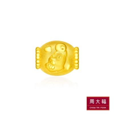 周大福 雞年生肖 財源廣進黃金路路通串飾/串珠