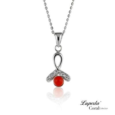 【大東山珠寶】全紅珊瑚閃耀項鍊墬飾 大吉大利