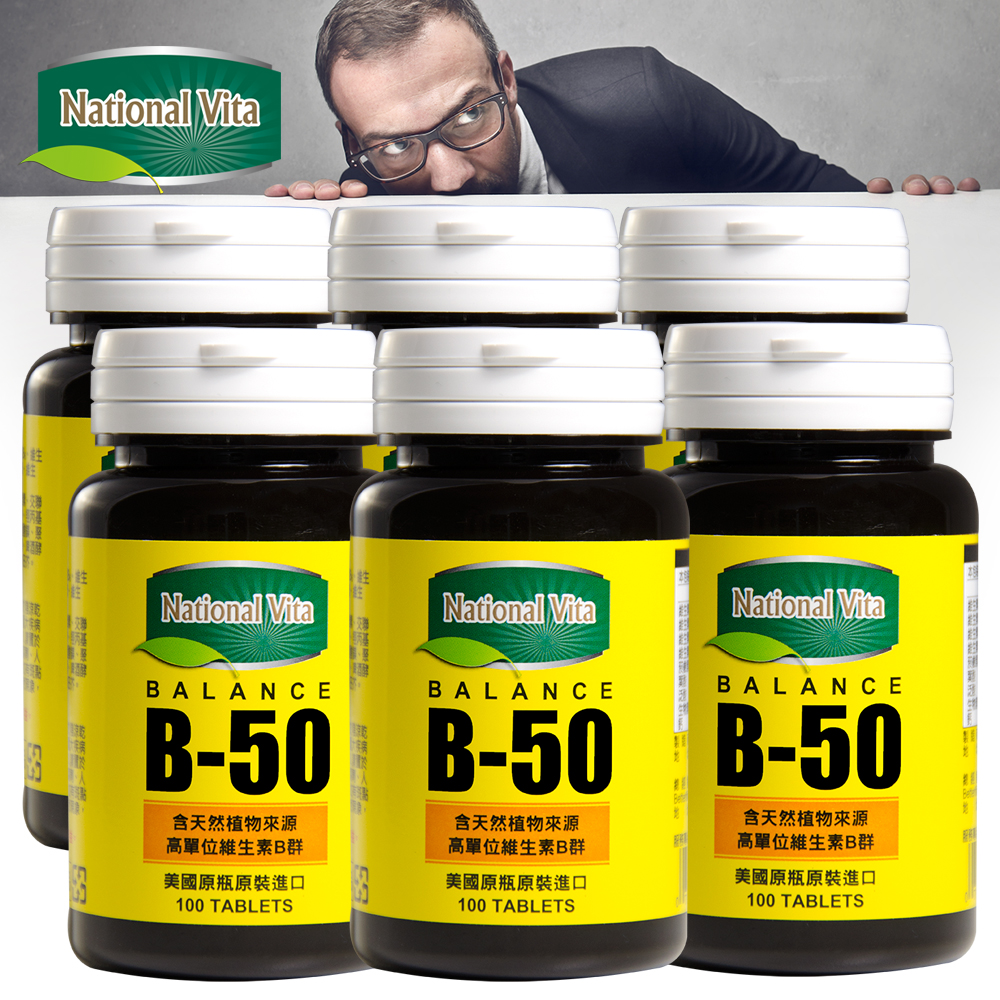 【National Vita】 維生素B-50錠(六瓶組)