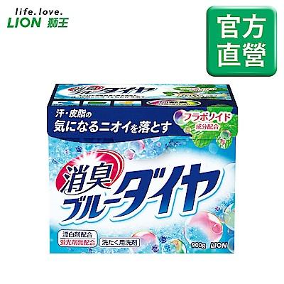 日本獅王LION 酵素消臭濃縮洗衣粉 900g