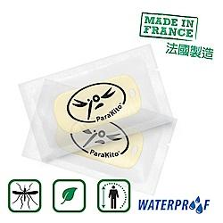 法國品牌 Parakito 帕洛 天然精油防蚊補充包2入組