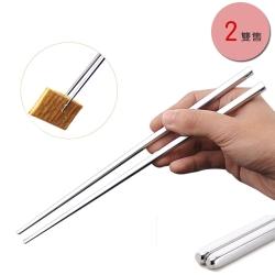 PUSH!餐具用品304不鏽鋼方形圓角加粗款金屬筷子衛生安全筷2雙E77