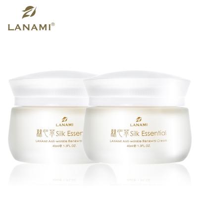 LANAMI 新一代美膚霜40mlx2