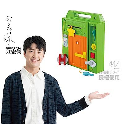 日本People 益智手提聲光遊戲機 (8m+)