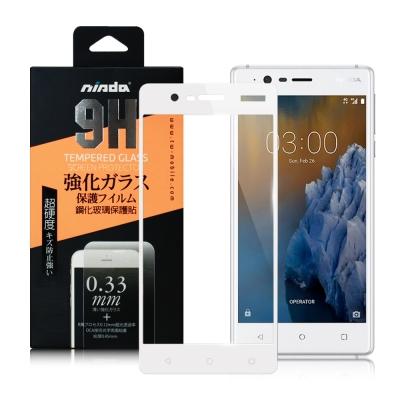 NISDA Nokia 3 5吋 滿版鋼化玻璃保護貼-白色