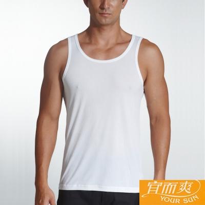 宜而爽 時尚型男舒適吸濕排汗速乾背心 2XL白色~3件組