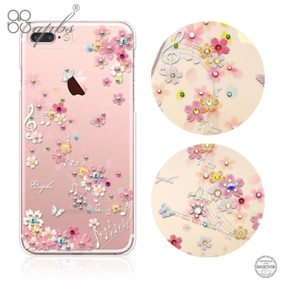 apbs iPhone8/7 Plus 5.5吋施華洛世奇彩鑽手機殼-彩櫻蝶舞