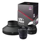 B+W UV-PRO for Leica M 相機及鏡頭專用紫外線防黴器