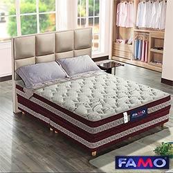 法國FAMO二線 護背 硬式床墊 天絲棉+針織+乳膠麵包床 雙人5尺