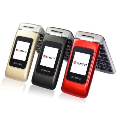YANGYI 揚邑 Y335+ 2.4吋大字體雙螢幕摺疊式手機