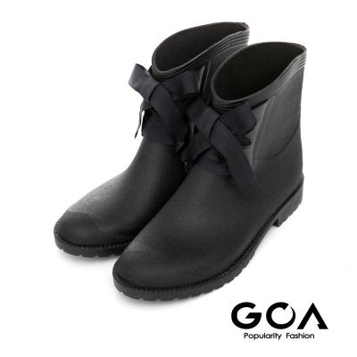 GOA百搭素面精靈綁帶短筒雨靴-黑色