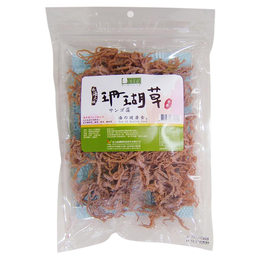 美好人生 珊瑚草(180g)