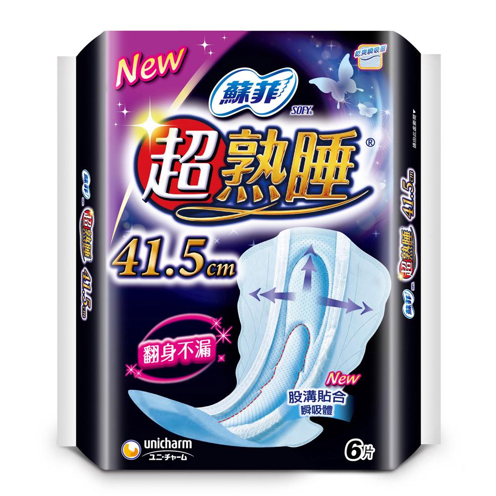蘇菲 超熟睡乾爽網層 41.5cm*6片/包