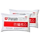 Nevermite 雷伏蹣 天然精油防蹣枕心 2入組