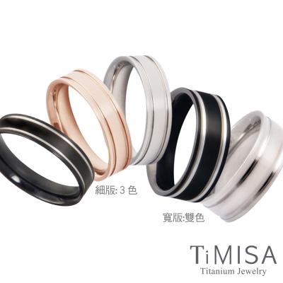 TiMISA 戀愛軌跡-寬+細(3色可選) 純鈦對戒