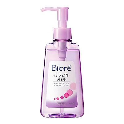 蜜妮 Biore 深層卸妝油(150ml/瓶)