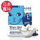 UNICAT變臉貓 日本蠶絲輕盈保濕水面膜25MLX12枚