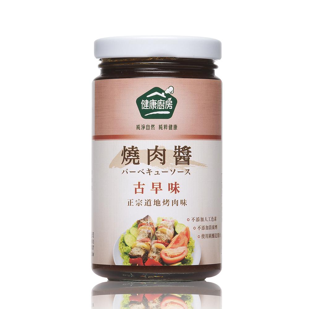 健康廚房 古早味燒肉醬(250g)
