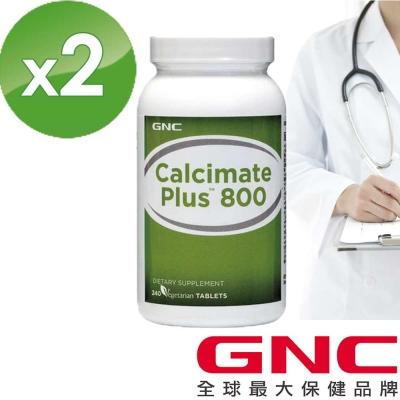 GNC健安喜 檸檬蘋果酸鈣800食品錠 240錠x2