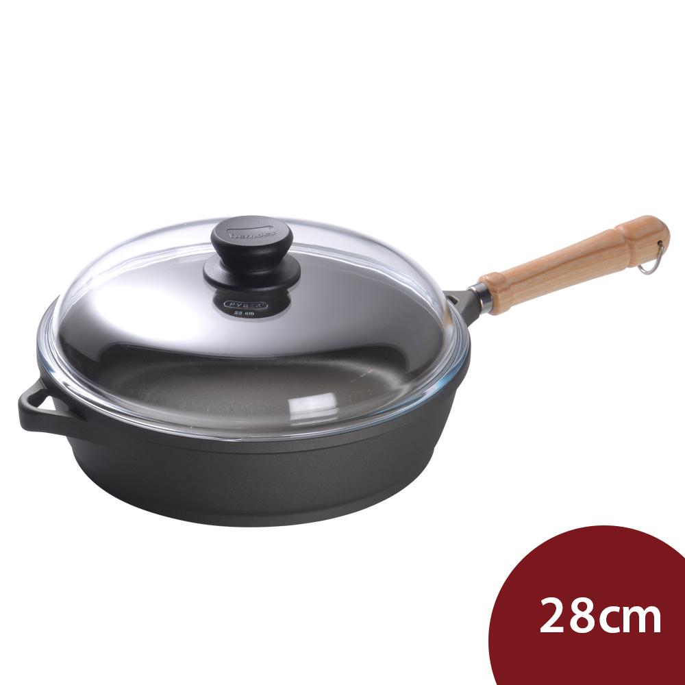 德國Berndes寶迪 黑鑽鈦金不沾平底煎鍋28cm