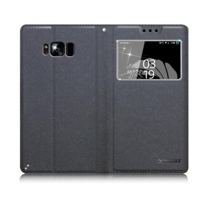 XM Samsung Galaxy S8 宇宙之星視窗支架皮套