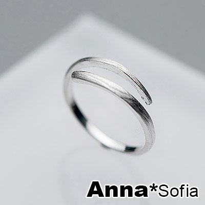 AnnaSofia 簡約交叉線拉絲感 925純銀開口戒指尾戒(銀系)