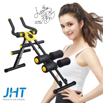 JHT 11合一多功能塑身健腹機(5secs shaper)