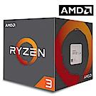 AMD Ryzen 3-1200 3.1GHz 四核心處理器
