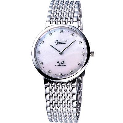 Ogival 愛其華白貝真鑽純色經典超薄腕錶