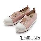 Fair Lady Soft Power軟實力 繽紛活力拼接厚底休閒鞋 粉