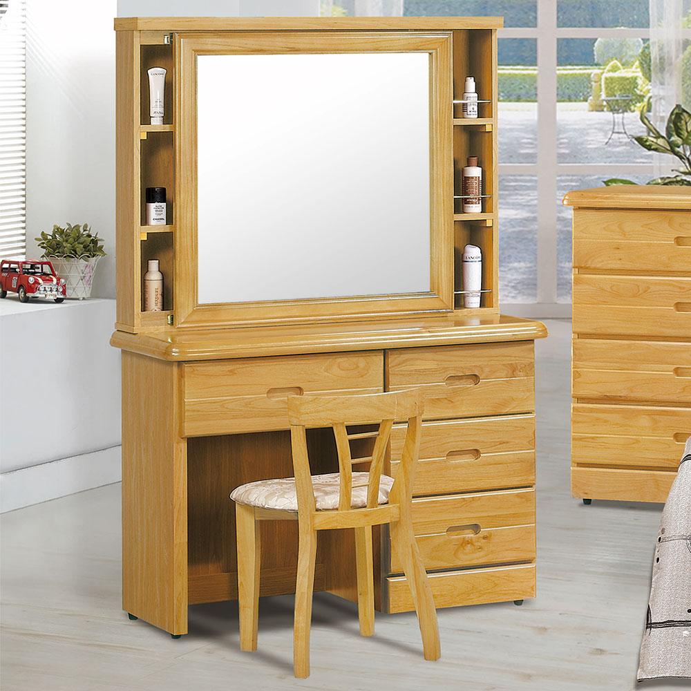 H&D 赤楊木3.4尺鏡台+椅 (寬103X深45X高164cm)