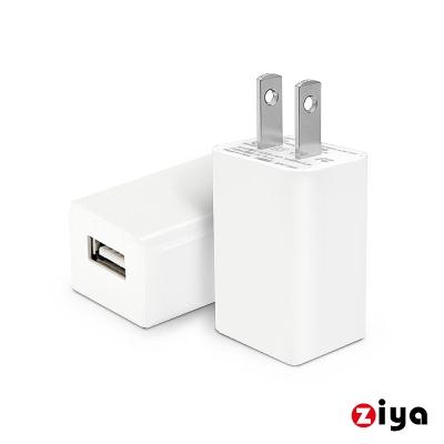 ZIYA Apple iPhone USB 充電器/變壓器 時尚靚點款