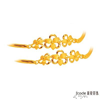 J code真愛密碼金飾 幸福戀曲黃金手環一對-約5.04錢