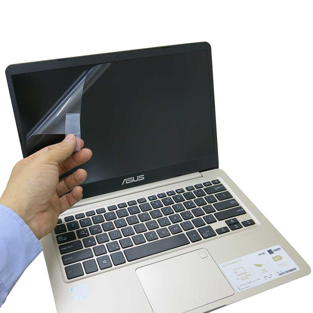 EZstick ASUS S410 S410UN S410UQ 專用 螢幕保護貼