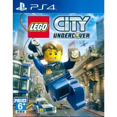 樂高小城:臥底密探 LEGO CITY UNDERCOVER - PS4 中英文亞版