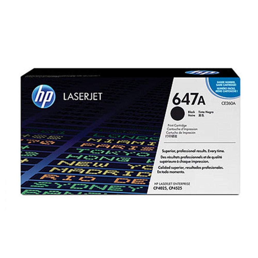 HP CE260A 647A 原廠黑色碳粉匣