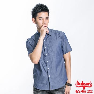 BOBSON 男款素面短袖襯衫(藍23000-53)